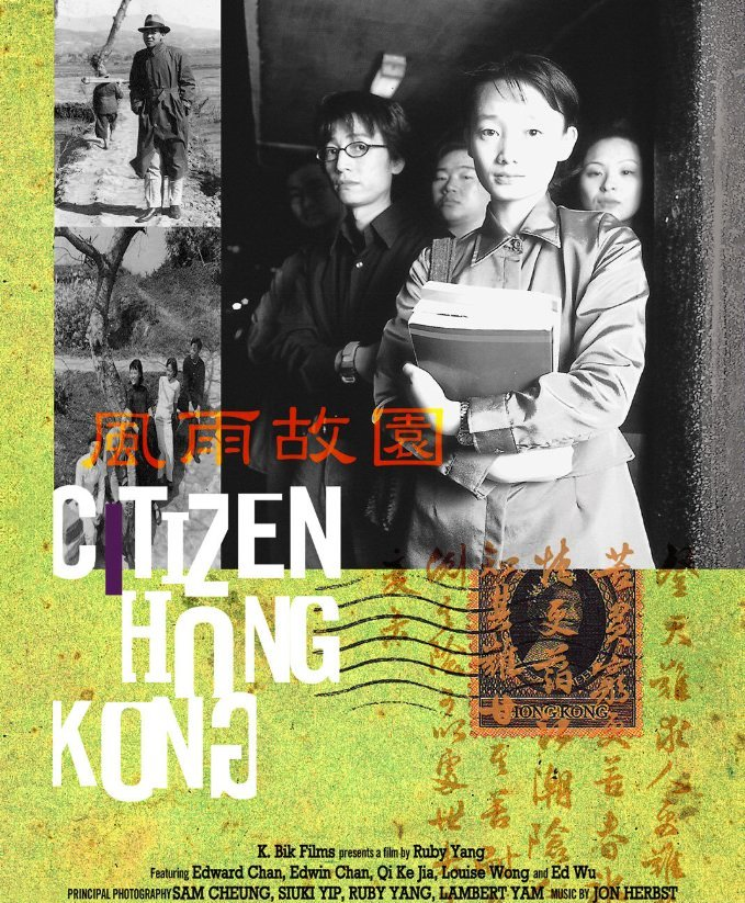citizen-hong-kong-photo